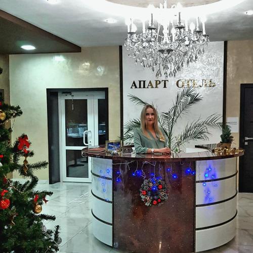 . Apart-hotel