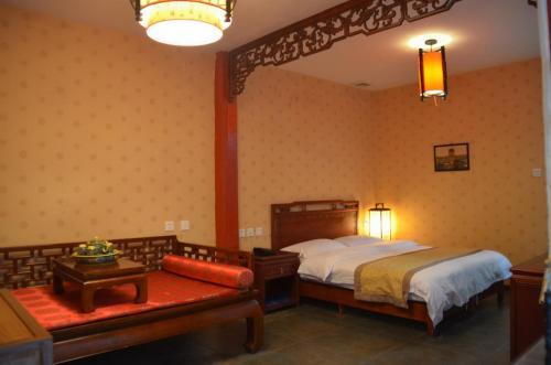 Qianmen Courtyard Hotel photo 30
