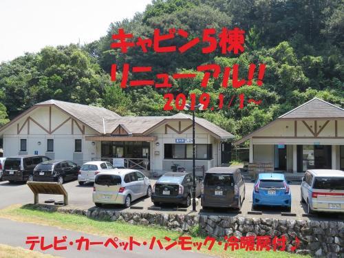 Otsuki Ecology Camping Ground Otsuki Ecology Camping Ground