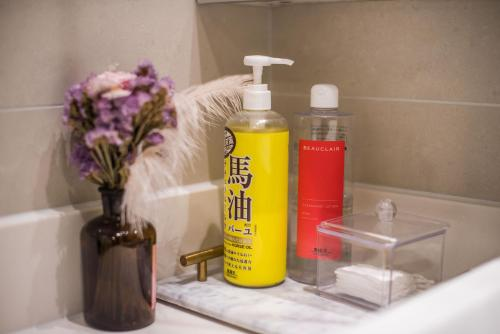 Little Happiness Boutique Apartment Hotel photo 183