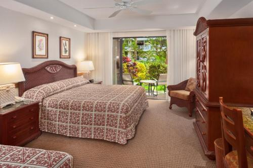 Ka'anapali Beach Hotel - Lahaina, HI HI 96761