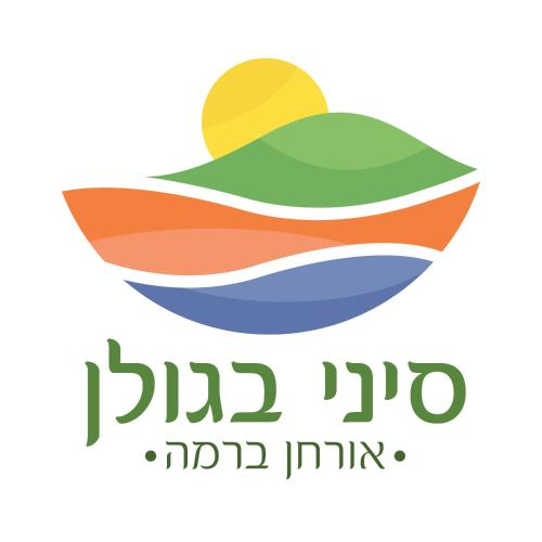 Sinai Bagolan