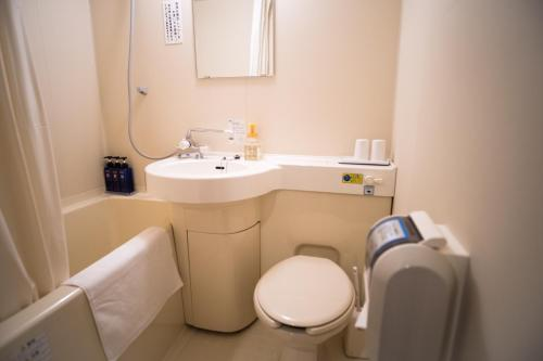 Room with Tatami Area and Private Bathroom