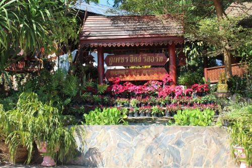 Phuphet Hill Resort Phuphet Hill Resort