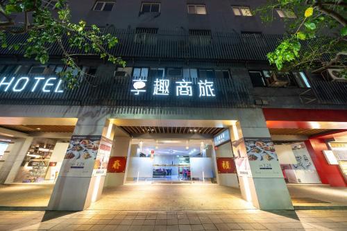Hotel Joy Hotel Sanchung