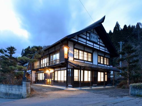 Yadoya Shiroganeya - Accommodation - Nagano