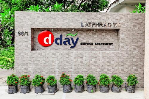 D Day Suite Ladprao photo 3