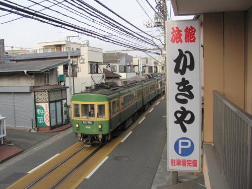 Kakiya Ryokan