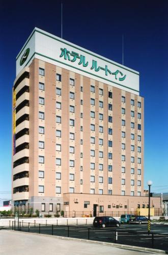 新發田因特路線酒店