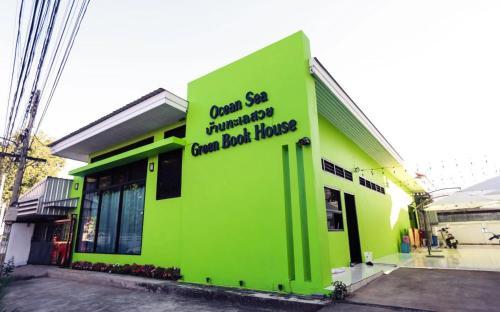 Green Book House Green Book House