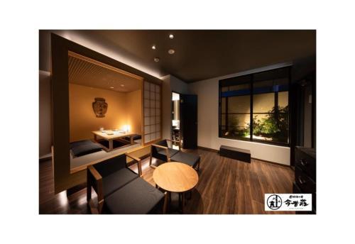 Konjaku-So Dotonbori Garden SPA Stay GOYAKUYA / Vacation STAY 2571