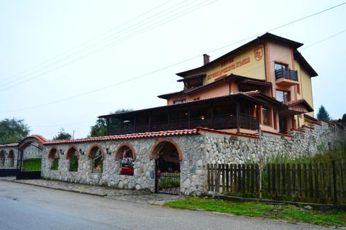 Hotel Krusharskata Kashta - Photo 8 of 86