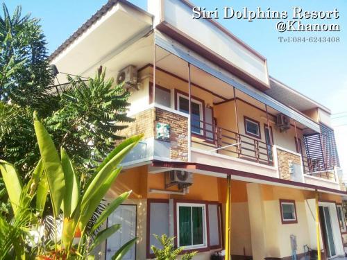 Siri Dolphins Resort Siri Dolphins Resort
