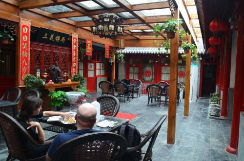 Qianmen Courtyard Hotel photo 37
