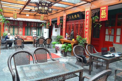 Qianmen Courtyard Hotel photo 38