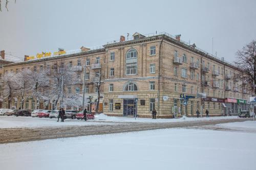 . Optima Cherkasy Hotel