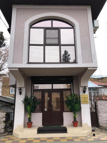 Vesta Guest House