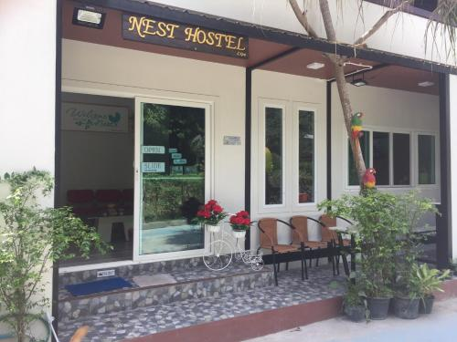 Nest hostel lipe Nest hostel lipe