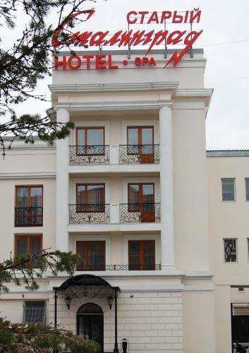 Hotel Stariy Stalingrad