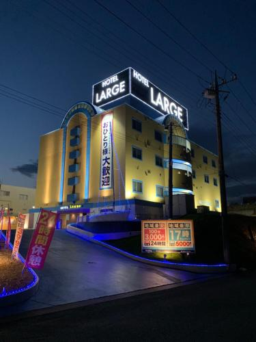 Hotel Large (Adult Only)