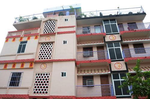 . Kundanbazar Guest House