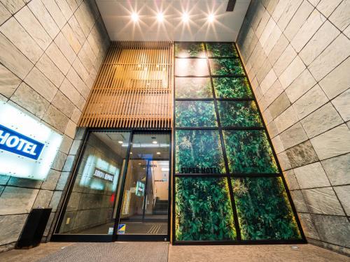 . Super Hotel Takamatsu Tamachi