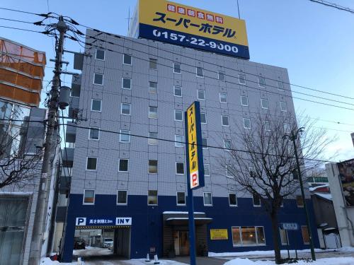 . Super Hotel Kitami