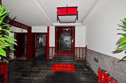 Qianmen Courtyard Hotel photo 39