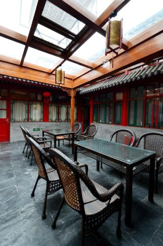 Qianmen Courtyard Hotel photo 40