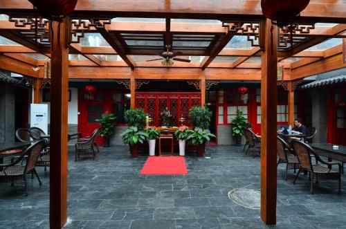 Qianmen Courtyard Hotel photo 43