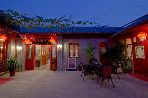 Qianmen Courtyard Hotel impression