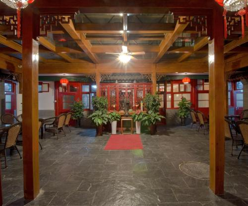 Qianmen Courtyard Hotel photo 46