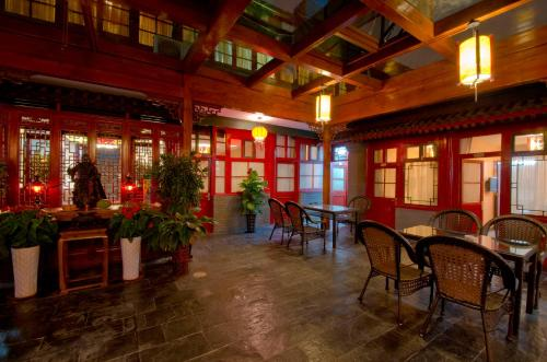 Qianmen Courtyard Hotel photo 47