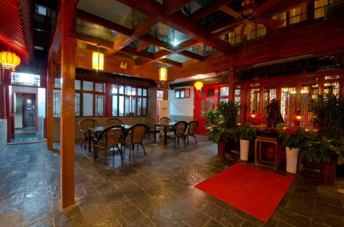 Qianmen Courtyard Hotel photo 48