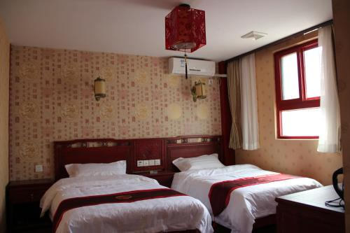 Qianmen Courtyard Hotel photo 57