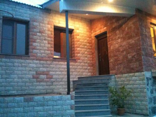 Kecharetsi House