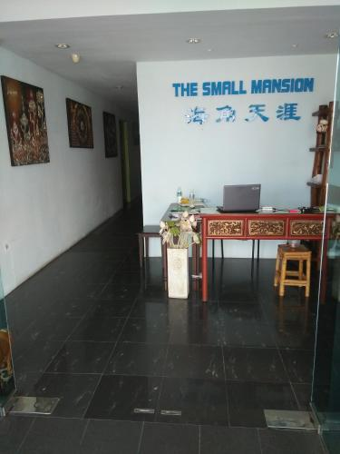 The Small Mansion