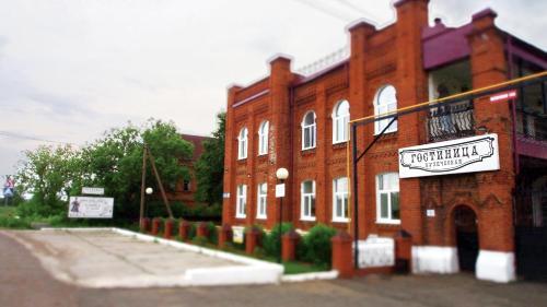 Kupecheskaya Inn