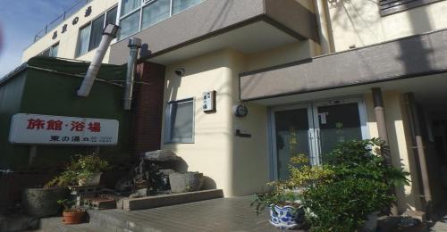 Nagano - Hotel / Vacation STAY 15152 image