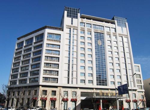 Tianjin Binhai Jianguo Hotel