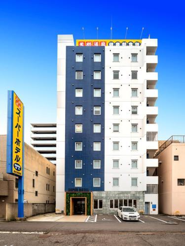 . Super Hotel Takamatsu Kin en kan