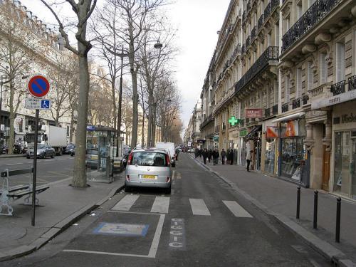 Apartment Étoile Kleber photo 33