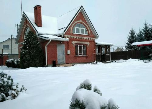 Otrada Cottage With Sauna