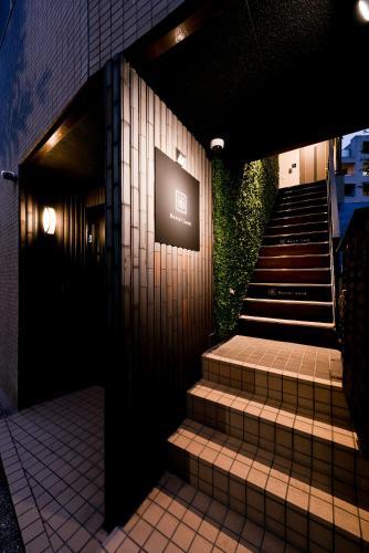Hostel Lund -Oimachi-, Shinagawa