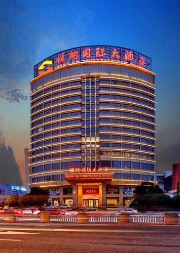 . HengNa International Hotel