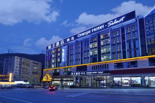 Orange Hotel Select (Huangshan Scenic Area Tangkou)