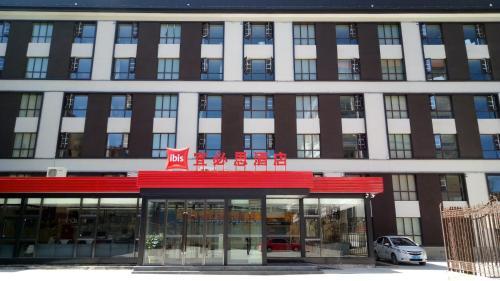 . Ibis Pingliang Kongtong West road Hotel