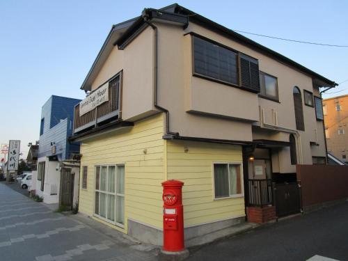 카마쿠라 센트럴 게스트 하우스