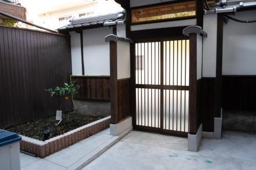 KAIDO HOUSE