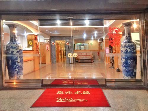 Lidu Hotel Lidu Hotel